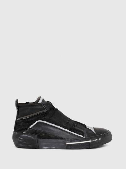 Diesel - S-DESE DEC, Black - Sneakers - Image 1