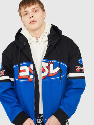 J-RAIDEN,  - Jackets